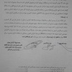 حکم محکومیت معاون استاندارکهگیلویه وبویراحمد تکذیب شد/رای برائت برای دکتر گوهرکانی+سند