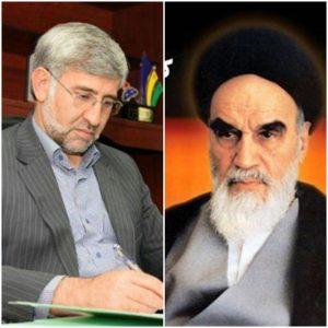 پیام مدیر عامل شرکت بهره برداری نفت و گاز گچساران به مناسبت رحلت امام خمینی ( ره) و قیام ۱۵ خرداد
