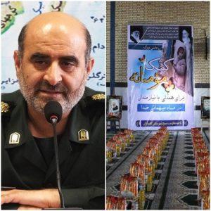 تداوم رزمایش کمک مومنانه در بام نفت ایران /وقتی همدلی همچنان ادامه دارد