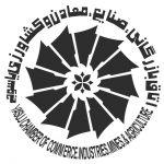 فراخوان مهم اتاق بازرگانی یاسوج/  نمایشگاه بین المللی صنعت و تولید قطر ۱۹ تا ۲۲ فروردین ماه۱۳۹۷ – مرکز نمایشگاه های بین المللی دوحه