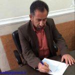 تلنگر و جوابیه ای به شهردار چرام
