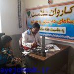 اجرای کاروان سلامت در روستاهای دم عباس و چم لپو