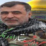 شهدای مدافع حرم با شکست گروهک تروریستی داعش در عراق و سوریه در تاریخ ایران ماندگار شدند