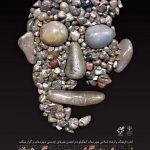 برگزاری نمایشگاه آثار هنری با سنگ در دهدشت