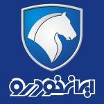 جزئیات پیش فروش ۵۳ هزار دستگاه از محصولات ایران خودرو اعلام شد