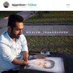 تاجگردون روز جهانی معلولان را به هنرمند دهدشتی تبریک گفت