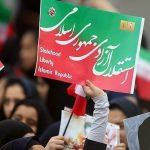 پیام نماینده کهگیلویه بزرگ در مجلس شورای اسلامی برای حضور گسترده مردم در راهپیمایی ۲۲ بهمن
