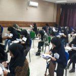 آزمون استخدامی بهورزی در یاسوج برگزار شد