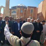 مدرسه خیرساز شهیدان تقی زاده سروک یاسوج افتتاح شد