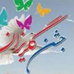 برای نخستین بار جشن گلریزان در چرام برگزار می شود/در سال گذشته۳۱۹ زندانی بدهکار و نیازمند از زندانهای استان آزاد شدند