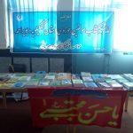 اولین نمایشگاه کتاب مولفین حوزوی درمصلی حضرت ابوطالب (ع) چرام برگزار شد+تصاویر