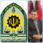 برقراری نظم و امنیت اجتماعی مدیون تلاش های نیروی انتظامی است