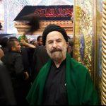 حجت الاسلام بزرگواری طی پیامی ولادت باسعادت پیامبراکرم (ص)راتبریک گفت