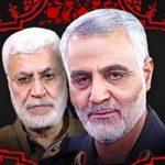 نماینده مردم شهرستان های گچساران و باشت در مجلس شورای اسلامی شهادت سردار سلیمانی را تسلیت گفت
