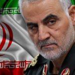 همزمانی نابودی پایگاه های آمریکایی در عراق و آرام گرفتن سیدالشهدای مقاومت در گلزار شهدای کرمان