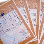 افزایش ۵۶ درصدی وصول مطالبات بانکها از طریق اجرای ثبت در استان