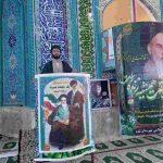 انتقاد شدید امام جمعه لنده از مستقر نبودن بعضی از مدیران در محل ماموریت خود و عدم شرکت در مناسبتهای ملی