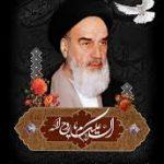 امام(ره)پرچم عزت خواهی ایران اسلامی را در جهان برافراشت/قیام۱۵خرداد منشاء بیداری اسلامی در جهان شد