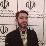 جشنواره قرآن و عترت همزمان با سراسر استان در شهرستان چرام برگزار می شود